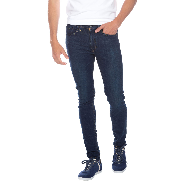 Calça Jeans Levis 519 Super Skinny - lojalevis 6fa465576bc